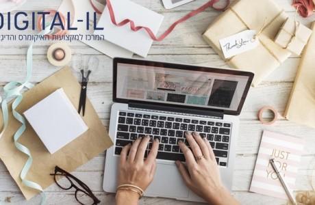 סדנת היערכות לחגי הקניות ברשת